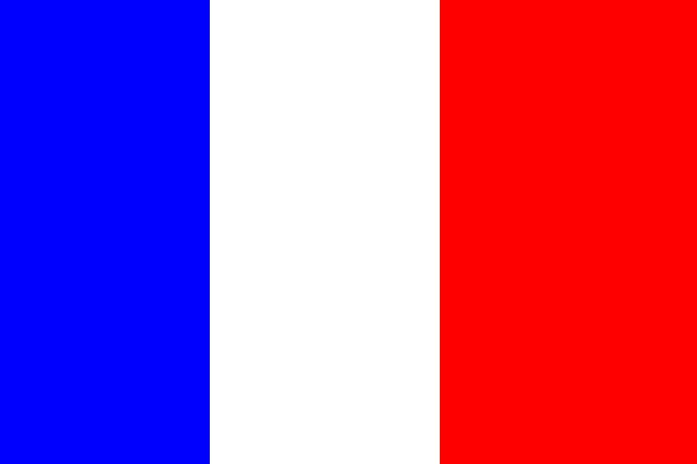 <b>法国旅游签证</b>