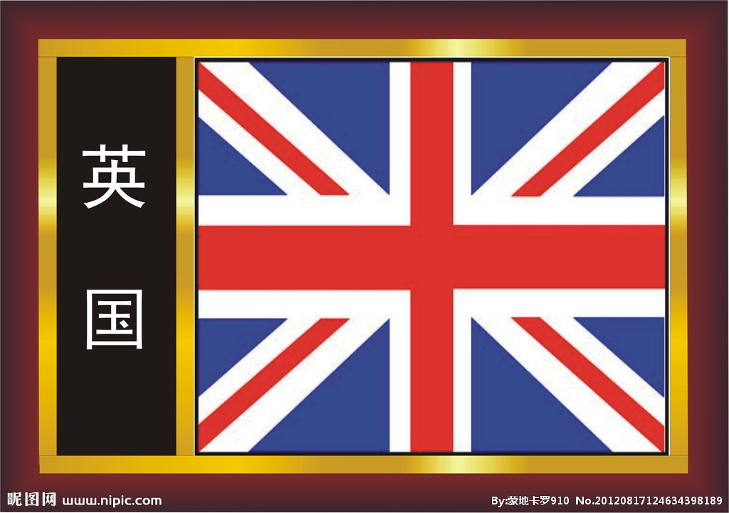 <b>英国旅游、探亲、商务签证</b>