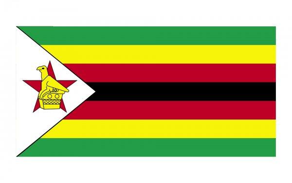 津巴布韦旅游签证