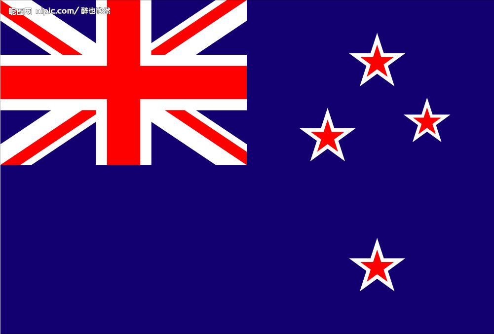 <b>新西兰旅游签证</b>