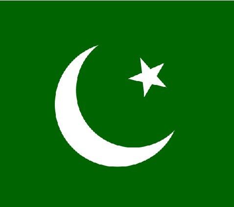 <b>巴基斯坦旅游签证</b>