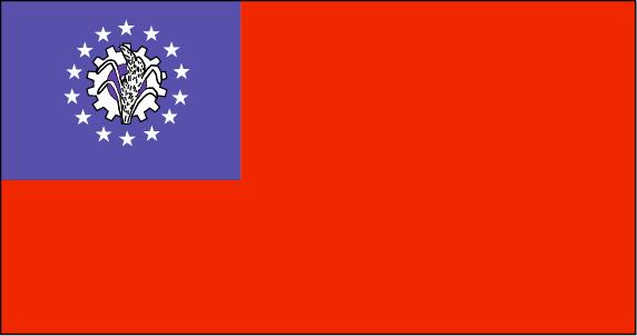 <b>缅甸旅游签证</b>