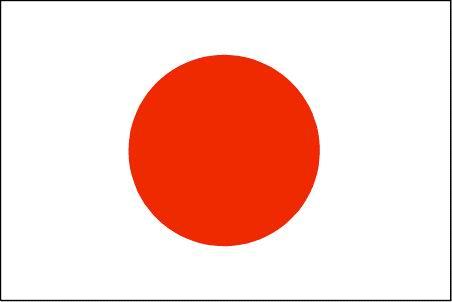 <b>日本旅游签证</b>