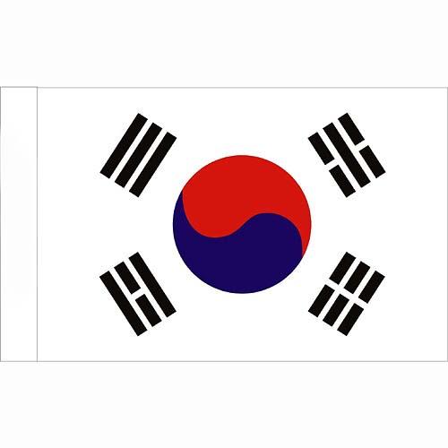 <b>韩国旅游签证</b>