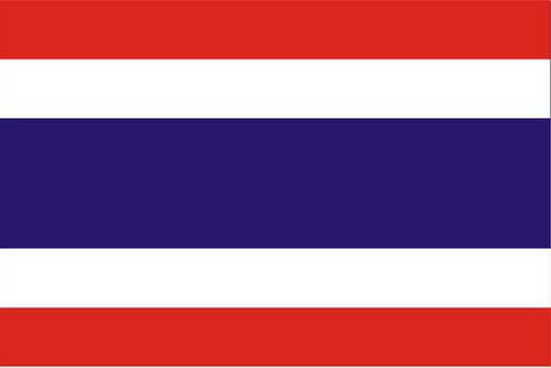 <b>泰国旅游签证</b>